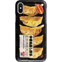 佳从食物硅胶手机壳