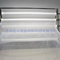 稳定滤材优可发泳池滤芯支撑无纺布经销商