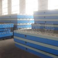 安徽平台量具生产企业_威岳量具_厂家订制铸铁平台