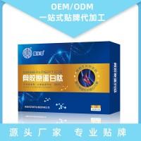 河南百芝堂骨胶原蛋白肽生产代加工代理OEM贴牌定制