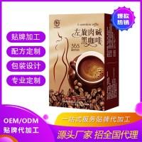 河南百芝堂速溶代餐咖啡生产代加工代理批发 OEM贴牌定制