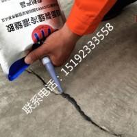 江苏南通自流平冷灌缝胶轻松处理裂缝简单易上手