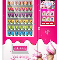AF-冰淇淋售货机雪糕自动售货机无人售货机