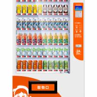 牛奶饮料超大容量制冷自动售货机无人售货店