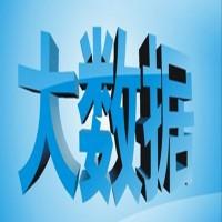 """2020南京智博会""""大数据 展区报名开启"""