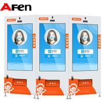 AF-8C(50SP)刷脸支付人脸识别大屏触控广告自动售货机