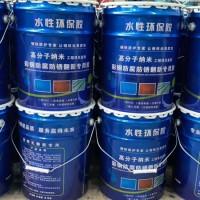 彩钢专用翻新胶 水性环保