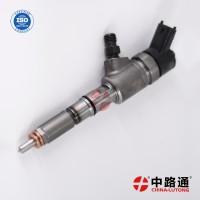 电装喷油器总成095000-8100