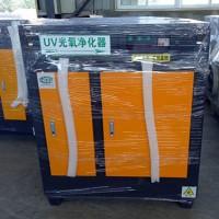 江苏光氧净化器~秀彤环保~接受订做UV光氧催化净化器