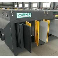 北京uv光氧净化器/秀彤环保设备/接受定制UV光氧催化净化器