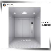 广菱3000kg载货电梯