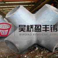 钢结构工程铸钢节点的用途与释义