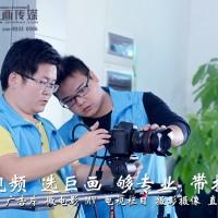 东莞视频拍摄专家影视制作专家巨画寮步拍摄