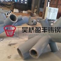 钢结构铸钢节点是什么,为什么大型钢结构要用铸钢节点