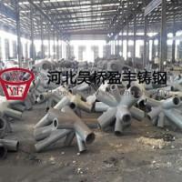 空间钢结构大型场馆钢结构工程所用铸钢节点铸钢件