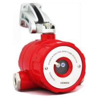 红外线防爆型火焰探测器