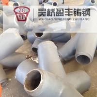 吴桥铸钢厂 钢结构铸钢节点生产厂家