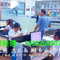 东莞东城宣传片拍摄 东莞东城视频拍摄 东莞东城企业宣传片