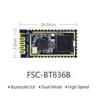 蓝牙5.0高速模块 |芯片RTL8761BTV
