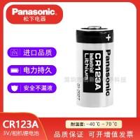 松下CR123A奥林巴斯胶卷照相机锂锰电池