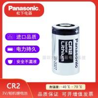 松下CR2拍立得照相机专用锂锰电池