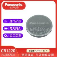 松下CR1220/BN锂锰纽扣电池