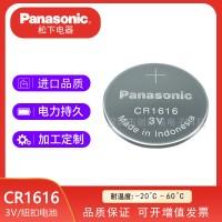 松下CR1616/BN锂锰纽扣电池