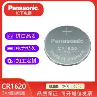 松下CR1620/BN锂锰纽扣电池