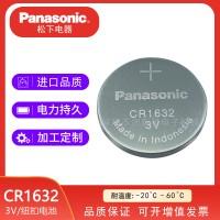 松下CR1632/BN锂锰纽扣电池