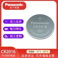 松下CR2016/BN锂锰纽扣电池