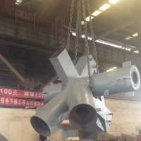 国内大型铸钢厂 生产钢结构铸钢节点