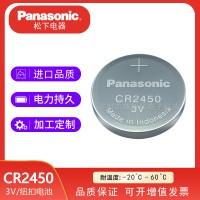 松下CR2450/BN锂锰纽扣电池