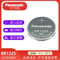 松下BR1225/BN宽温锂锰纽扣电池