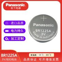 松下BR1225A/BN耐温锂锰纽扣电池