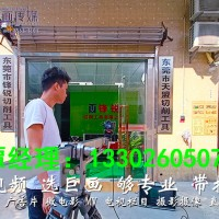 深圳光明新区宣传片拍摄宣传片制作费用