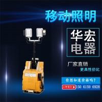 FW6128 多功能移动照明系统  节能LED工程级防爆灯
