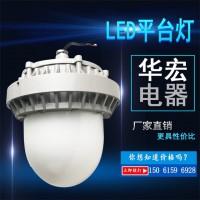 NFC9186 LED平台灯  可满足不同安装需求固定照明