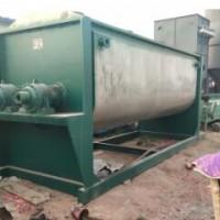 回收不锈钢混合机