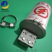 光缆夹具 铝合金光缆接头盒 24芯一进一出光缆终端盒