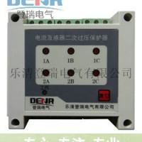 JLC-6S二次过电压保护器,JLC-6S二次过电压保护器