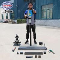 鲁探便携式电动土壤取样钻机QTZ-3D冲击式取土钻机