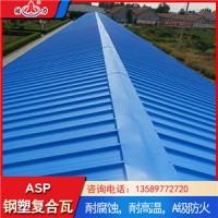 新型屋顶钢塑瓦 pvc钢塑耐磨板 山西化工防腐瓦耐酸碱腐蚀
