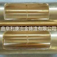 专业铜套生产厂家,接受加工定做