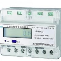 三相导轨式电能表KD30DLC