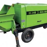 混泥土输送泵