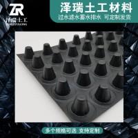 浙江高抗压排水板/加强型蓄水板复合排水板供应