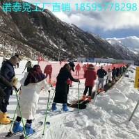 大型滑雪场运输量大魔毯设备 诺泰克自控节能输送带魔毯工厂售价