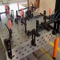 三维柔性焊接平台厂家/久丰量具制造有限公司值得信赖