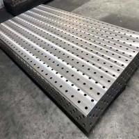天津三维柔性焊接平台加工厂家/久丰量具值得信赖