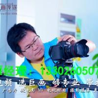 东莞东城宣传片拍摄制作东城智能设备宣传片拍摄制作公司